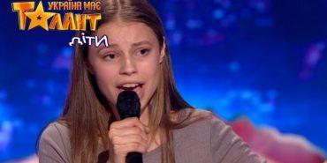 """13-річна прикарпатка вразила суддів телешоу """"Україна має талант. Діти"""". ВІДЕО"""