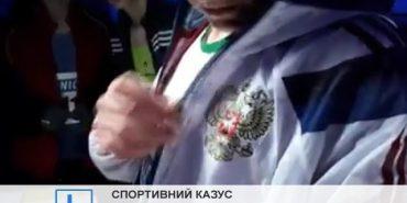 Міністр спорту шокований російською символікою на куртці спортсмена, який виступав на Прикарпатті. ВІДЕО