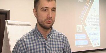 """У Коломиї стартував проект """"ІТ-кластер"""", який допоможе опанувати професію програміста"""