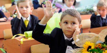 У молодшій та середній школі введуть ЗНО