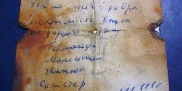 В обсерваторії на горі Піп Іван знайшли записку, яку 40 років тому залишили четверо туристів з Коломиї. ФОТО