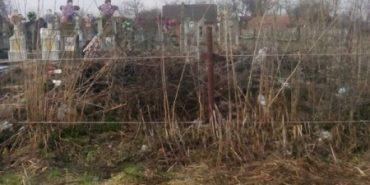 На Коломийщині люди збирають підписи проти будівництва цвинтаря поруч з їхніми оселями