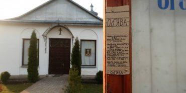 У Верховині гуцул шукає дружину через оголошення біля церкви. ФОТОФАКТ