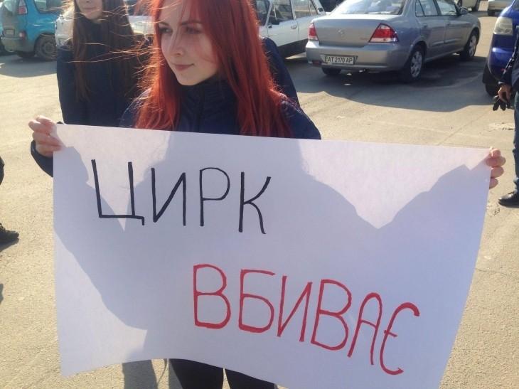 "Результат пошуку зображень за запитом ""цирк у Франківську"""