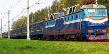 """""""Укрзалізниця"""" запроваджує пряме залізничне сполучення між Києвом та східним Закарпаттям"""