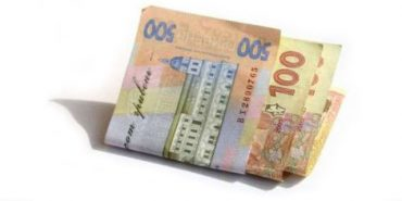 Українцям роздадуть по 700 грн готівкою — Гройсман