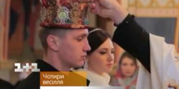 """Молодята з Надвірнянщини перемогли в реаліті-шоу """"4 весілля"""" та здобули омріяну подорож до Венеції"""