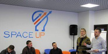 """У Коломиї діє бізнес-інтелектуальна платформа """"Space Up"""", яка змінює місто"""