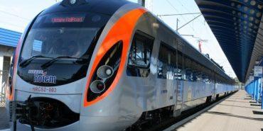 """""""Укрзалізниця"""" призначила додатковий поїзд до Перемишля"""
