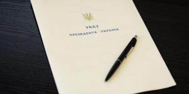 Президент призначив трьох суддів на Прикарпатті