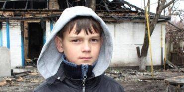 10-річний хлопчик з Полтавщини врятував з вогню трьох братів