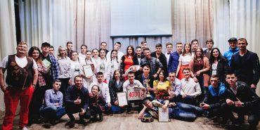 """""""Весняний бум"""" у Коломиї: команда економіко-правового коледжу здобула кубок гумору. ФОТО"""
