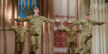 У Коломиї виступив творчий колектив Національної академії сухопутних військ ім. Сагайдачного. ФОТОРЕПОРТАЖ