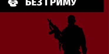 """""""Дзеркало Коломиї"""" презентує другий випуск видання про бійців АТО з Коломийщини –""""Обличчя війни без гриму"""""""