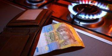Як зміняться тарифи на газ для українців
