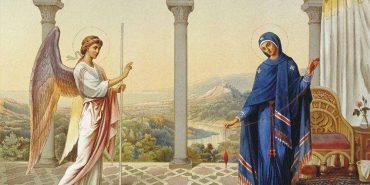 Сьогодні християни святкують Благовіщення Пресвятої Богородиці
