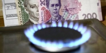 Національна комісія призупинить дію абонплати за газ