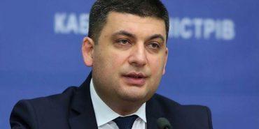 Івано-Франківщину відвідає прем'єр Володимир Гройсман