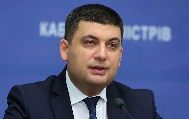 Гройсман розкритикував мера Львова заневирішену проблему вивезення сміття