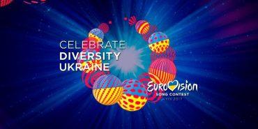 """На """"Євробаченні"""" букмекери прогнозують Україні 23 місце, фаворит — Італія"""