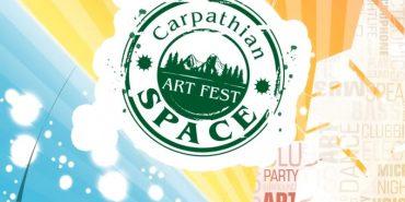"""На фестиваль """"Карпатський простір"""" цьогоріч витратять майже 2 мільйони гривень"""