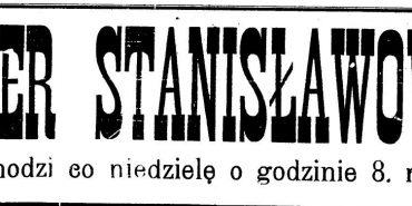 Театральний скандал у Коломиї та Монте-Карло у Станиславові 110 років тому