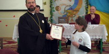 """""""Об'єднані Богом"""": вперше у Коломиї відбулася інтелектуальна катехитична вікторина"""