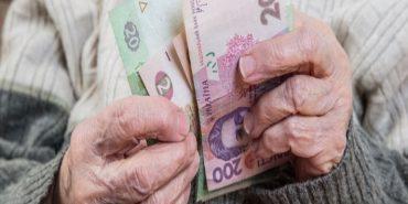 Від сьогодні в Україні починають виплату підвищених пенсій