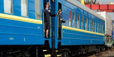 З 1 вересня знижуються ціни на проїзд у пасажирських поїздах