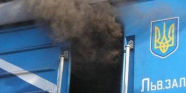 На Прикарпатті  у локомотиві потяга Київ – Рахів сталося задимлення