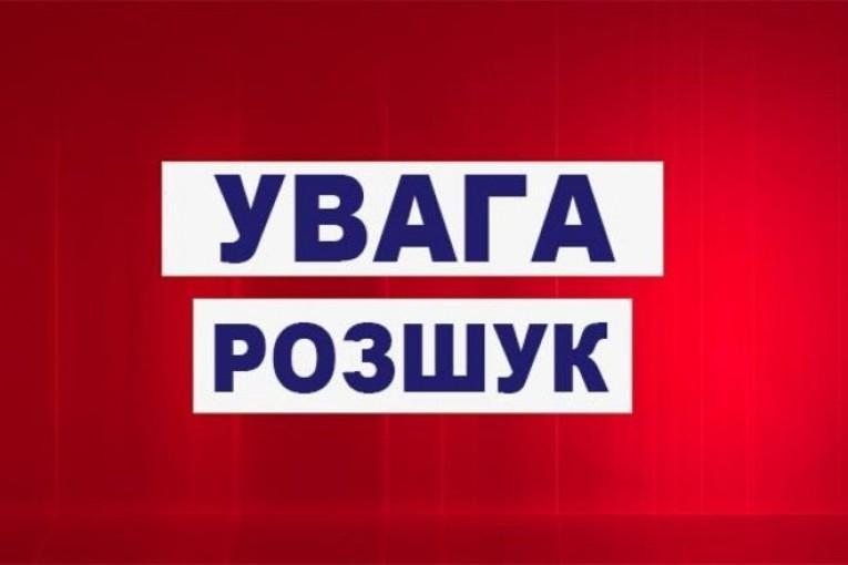 На Прикарпатті розшукують 69-річного чоловіка, який зник декілька днів тому. ФОТО