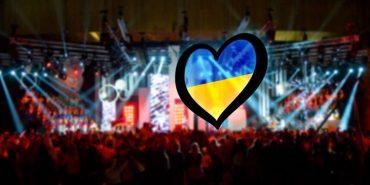 """На """"Євробачення-2017"""" вже продано 27 тисяч квитків на 36 мільйонів гривень"""