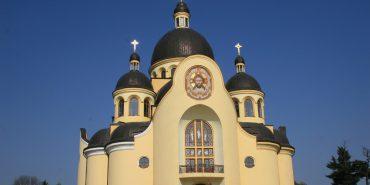 Катедральний собор запрошує вірян на подячну службу за прожитий рік