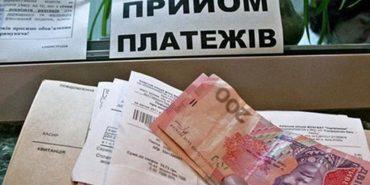 """""""Зимові"""" субсидії діють до 30 квітня включно"""