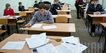 Сьогодні учасники ЗНО отримають відомості про час та місце тестування
