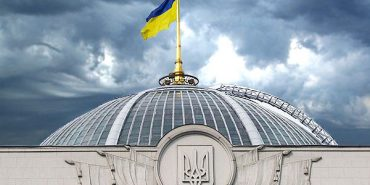 Депутати ВР перейменували одне з прикарпатських сіл