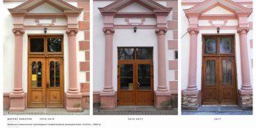 Приклад для Коломиї: як відреставрували старовинні двері у франківській бібліотеці. ФОТО