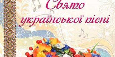 Коломиян та гостей міста запрошують 4 червня на Свято української пісні