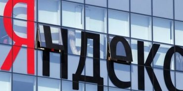 """СБУ проводить обшуки в офісах """"Яндекс Україна"""""""