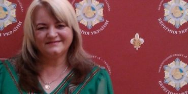"Прикарпатка отримала почесний орден ""Берегиня України"""
