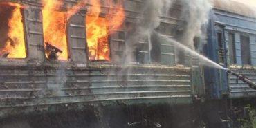 На залізниці у Львові згорів пасажирський вагон. ВІДЕО