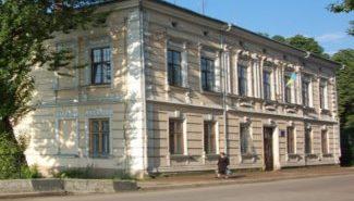 24 травня обиратимуть голову Коломийського міськрайонного суду