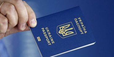 Вісник ЄС опублікував рішення про безвізовий режим