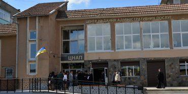 Відтепер на Привокзальній: у Коломиї відкрили нове приміщення ЦНАПу. ФОТОРЕПОРТАЖ