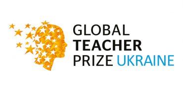 """Українці запустили флешмоб, щоб обрати вчителя на """"Нобелівську премію"""""""