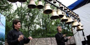 """""""Дзвони Ясної гори єднають усіх"""": 17 червня на Прикарпатті пройде Міжнародний фестиваль карильйонного та дзвонового мистецтва"""