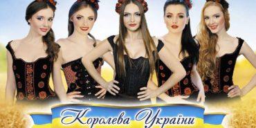"""За титул """"Королева України"""" змагатиметься 16-річна учасниця з Прикарпаття. ФОТО"""