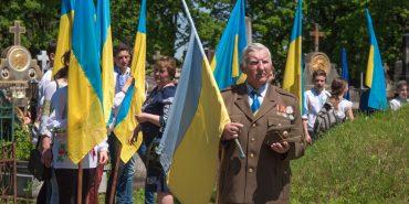 Воїни УПА разом з учасниками АТО відзначили у Коломиї День Героїв. ФОТОРЕПОРТАЖ