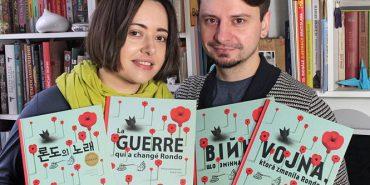 Українська дитяча книжка про війну потрапила до списку кращих у світі