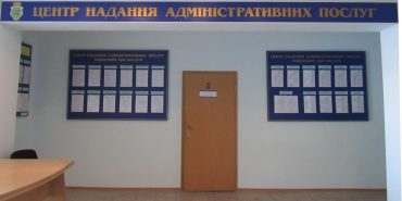 Управління надання адміністративних послуг у Коломиї переїхало у нове приміщення